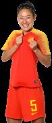 Wu Haiyan football render