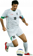 Ali Daei football render