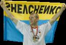 Andriy Shevchenko football render