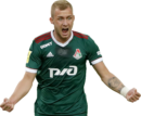 Dmitri Barinov football render