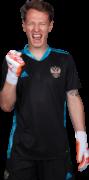 Matvey Safonov football render