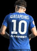 Mykola Shaparenko football render