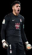 Rui Silva football render