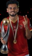 Salah Mohsen football render